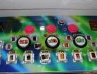 水果机苹果机夹烟机公仔机打鱼儿机扑鱼机投币机游戏机