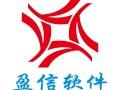 东莞防伪防窜货软件,生产流程管理系统