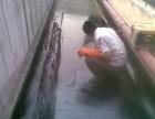 厦门专修楼房漏水卫生间漏水