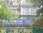 上海路民航大厦对面,临街3房,3楼,空房,好打广告