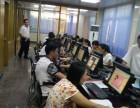 企石模具设计UG Pro/E培训学校