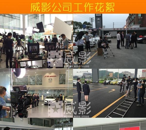 东莞展会视频拍摄 东莞摄影摄像 东莞航拍公司