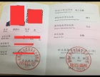 福永电工培训 7月电工上岗证改革 较后一次报考4月20日截止