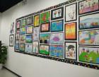 艺术培训班 永欣带你一起感受艺术的美丽!