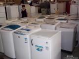 金湾回收二手家电 收购旧家电 回收二手冰柜空调等