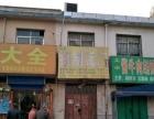 安阳县 辅岩路与铁东路交叉口路西 其他 40平米