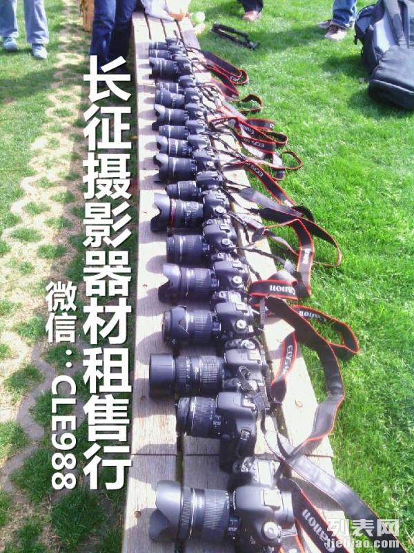 西安单反相机镜头出租/回收/寄卖/置换/典当摄影摄像器材租赁