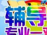 南京鼓楼小升初课程辅导哪里好、初中辅导、高中辅导