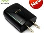 批高品质HTC ONE NEW ONE充电器 美规欧规直充 USB充电器