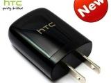批高品质HTC ONE NEW ONE充电器 美规欧规直充 US
