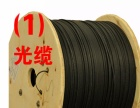 全国长期高价收购12芯至144芯光缆