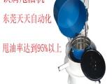 高速脱油机-东莞天天自动化高速脱油机厂专业生产