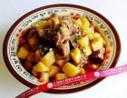 上海土豆烧排骨哪里正宗