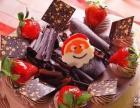 麦莎蒂斯MSDS加盟 蛋糕店 投资金额 1-5万元