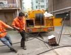 崂山管道清洗公司 仙霞岭路水车冲洗下水道 抽粪抽污水清隔油池