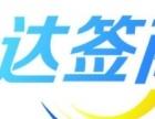 法国签证保险安联亚洲旅游险全线8折-陆韩旅行网