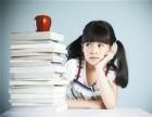 名校大学生 中小学一线老师1对1上门辅导 免费试听