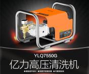 西安水威机电专业的高压清洗机提供商,西安清洗机哪家好