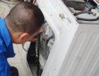 太原三洋洗衣机 欢迎访问 厂家网站全国三洋区售后服务维修咨询
