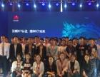 因聚而生  华为中国ICT生态之行2017 • 安徽合肥站