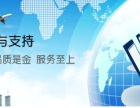 全国联保)郑州欧派集成灶(各区)服务维修多少?-