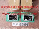 台湾YU JAIV宇捷 PDH-190-S-L冲床模高指示器