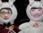 七十二变3D人面玩偶