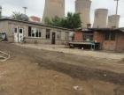 三台子电厂 土地 3000平米