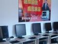 潍坊网站建设 网站排名培训学校