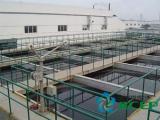 口碑好的电镀废水处理设备_潍坊口碑好的电镀废水处理设备出售