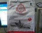清倉處理3斤裝貓糧10元一袋