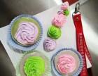 荣佳冰淇淋培训学校 冰淇淋培训 冰淇淋制作配方