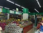 开阳县城关镇晨龙花园大型盈利超市转让