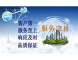 检修/服务)上海藏红红酒柜(各~报修服务网是多少?