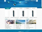 郑州高端品牌网站建设,推广,微信深度开发