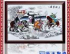 清明上河图瓷板画 古代四大美女瓷板画