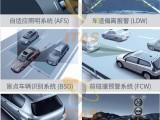 汽车安全系统 香港华美创华一汽车科技ADAS驾驶安全辅助系统