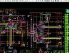 autocad平面绘图设计 UG3D绘图模具产品