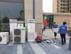 东莞专业空调出租 空调租赁快速安装 各种空调出租 诚信服务