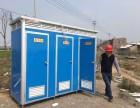 丽江市移动厕所总公司租赁单体 连体流动卫生间