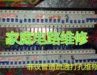 西青区中北镇疏通下水道疏通马桶(维修水电)