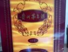 15年陈酿茅台酒空瓶回收价格 15年酒瓶盒子回收值多少钱