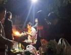 黑麋峰篝火晚会、露营、烧烤、垂钓、价格实惠