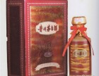 飞涵礼品回高价回收茅台五粮液老酒红酒冬虫夏草