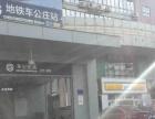 【车公庄地铁口和官园批发市场】 餐饮商铺转让