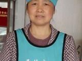 上海住家保姆-照顾老人-老人护理-照顾病人保姆-易佳家政