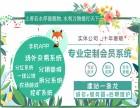 郑州银狐软件开发