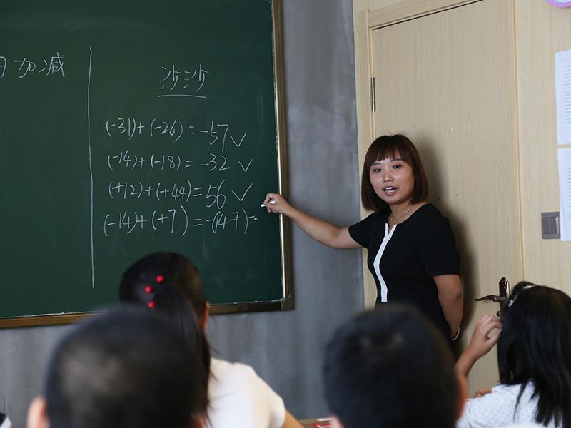 淄博哪里有提供文化课辅导,淄博中考语文辅导