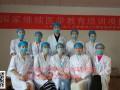 注射美容培训 微整形培训 北京军地医学人才教育中心
