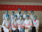 微整形培训哪里好北京微整形培训,北京医学美容 保障教学质量